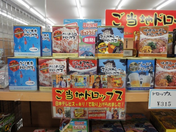 babatanukiのブログ-日之本元極気功教室 ドロップ
