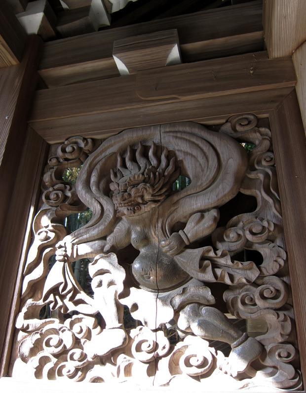 不思議大好き ババタヌキ-日之本元極気功教室 木彫り