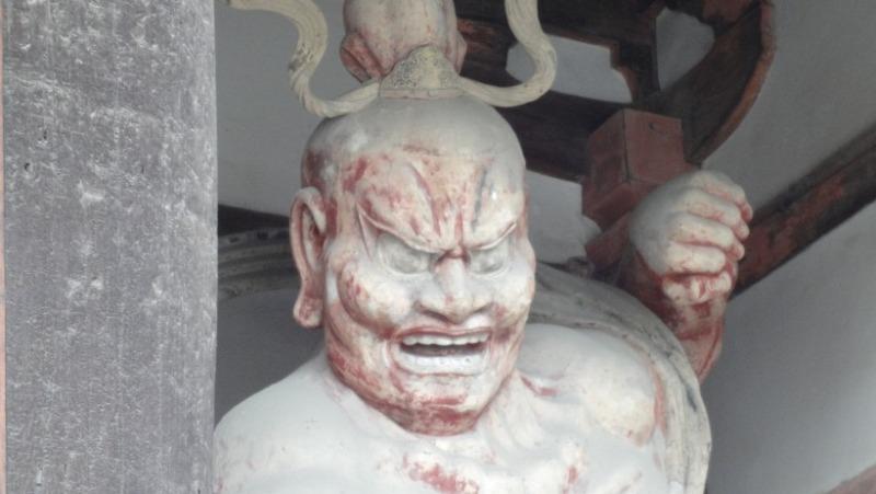 不思議大好き ババタヌキ-日之本元極気功教室 仁王