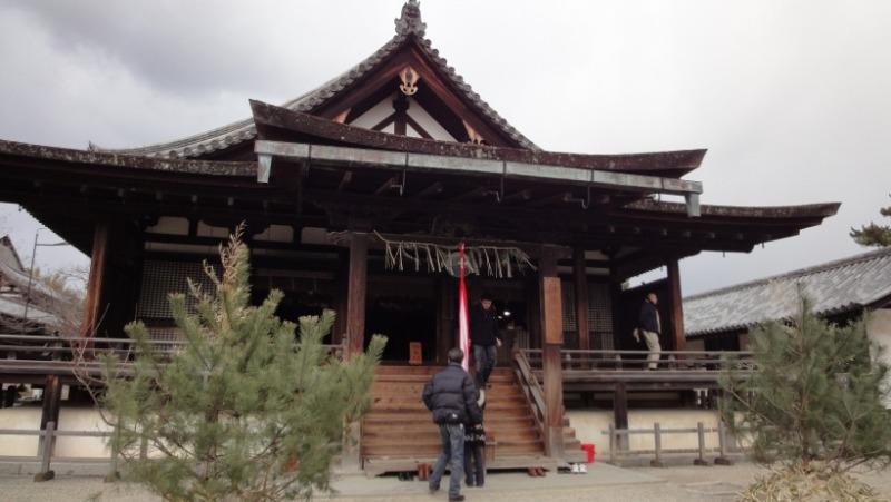 不思議大好き ババタヌキ-日之本元極気功教室 奈良県