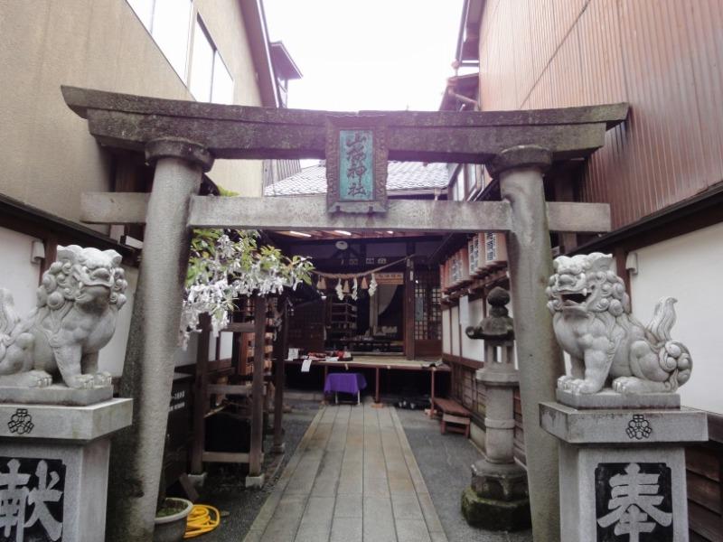 不思議大好き ババタヌキ-日之本元極気功教室 山桜神社
